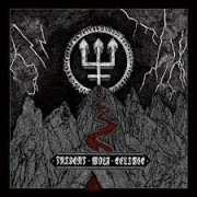 Watain - Trident wolf Eclipse
