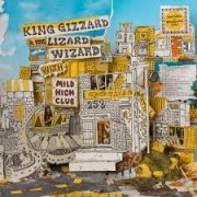King Gizzard And The Lizard Wizard - Sketches Of