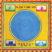 Talking Heads - Speaking In Tongues - Ltd