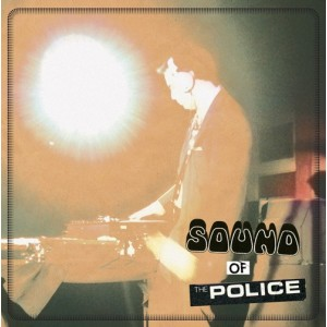 Cut Chemist - Sound Of The Police