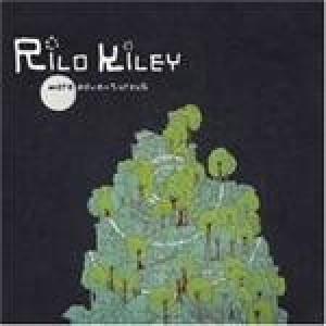 Rilo Kiley - More Adventurous