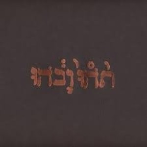 Godspeed You Black Emperor - Slow Riot For New Zero Kanada E.p.
